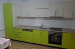 Kuchyna 1320